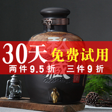 Jingdezhen Ceramic Wine Tank Household Sealed Cellar Storage 10 kg 20 kg 50 kg Small Wine Tank with Faucet