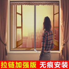 Mosquito-proof screen, window screen, self-sticking magnetic door curtain, household self-assembled magic sand-pasting curtain, removable and perforation-free