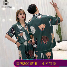 Silk couple pajamas summer short-sleeved shorts summer thin suit ice silk men and women printed household clothes spring