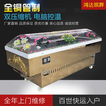Factory direct Crystal coffin portable ice coffin refrigerated frozen coffin freezer ice bed ice machine coffin Car funeral