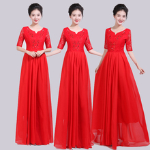 New Grand Chorus Show Dress Female Long Skirt Middle-aged and Old-aged Chorus Dress Stage Dresses for College Students
