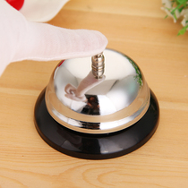Stainless steel large bar bell Bell Bell kitchen meal Bell Bell Bell Bell bell bar bar