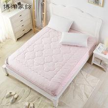 博洋夏季床垫保护垫床笠床褥子1.8m薄席梦思套防滑可洗夏天垫被褥 四季可水洗床褥(粉) 1.8m(6英尺)床