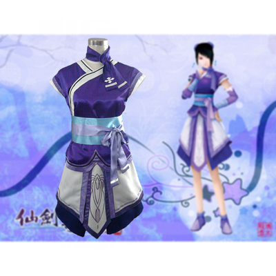 taobao agent Legend of Sword and Fairy 4 Han Lingsha cos clothing Qionghua faction animation game cosplay costumes
