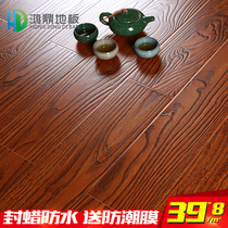 Factory Direct strengthening laminate flooring 12mm retro relief home warm wood flooring wear-resistant waterproof environmental protection