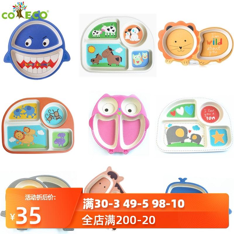 美国COECO竹纤维儿童餐具宝宝餐盘分格盘卡通幼儿园婴儿辅食餐盘