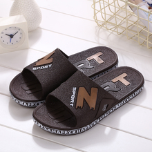 Slippers Men's Summer Bathroom Indoor Slip-proof Soft Bottom Slippers Men's Thick Bottom Summer Men's Fashion Sandals