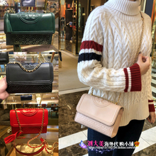 American genuine Tory Burch lady bag TB Linger chain bag new fringed Sheepskin Single Shoulder inclined bag