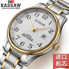 Middle aged dad watch non mechanical waterproof old man digital elderly man quartz male table electronic grandfather