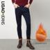力高冬季牛仔裤男士加绒加厚休闲长裤 厚款商务弹力修身小脚裤潮