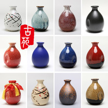 Empty wine bottle combination mail a catty 6 Yixing ceramic wine altar liquor, clay pottery home small Japanese style wine pot