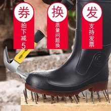 Golden Oak Rainshoes Anti-smashing and Anti-piercing High Cylinder Water-retaining Shoes Men's Rainshoes Steel Head Steel Plate Water Shoes Anti-skid Rubber Shoes