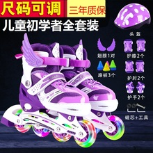 New style skates children's complete suit with skates sweat Children Summer pulley adjustable flash 3-6 years old girls