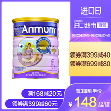 Direct Yingman Pregnant Milk Powder New Zealand original cans imported 800g authentic mothers powder with spoons