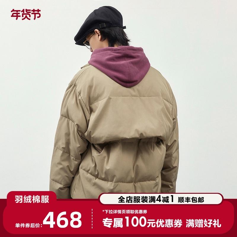 SimpleProject 冬季廓形活页片面包棉服宽松保暖外套男棉衣