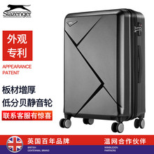 Slythingra suitcase, 24 inch cardan suitcase, 26 inch password suitcase, 20 inch suitcase, male