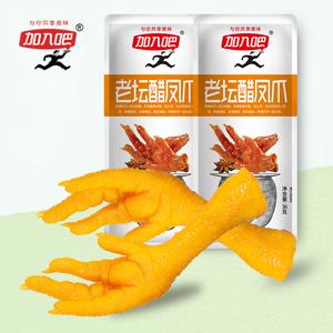 加入吧老坛醋泡凤爪36克袋酸辣柠檬鸡爪网红小吃零食整箱批发卤爪