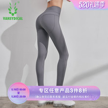 Tight pants, waist honey peach buttock yoga pants and stretch bodybuilding pants
