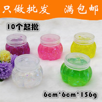 R016C large pumpkin powder Crystal mud 10 two yuan shop wholesale free mail department store gift toys