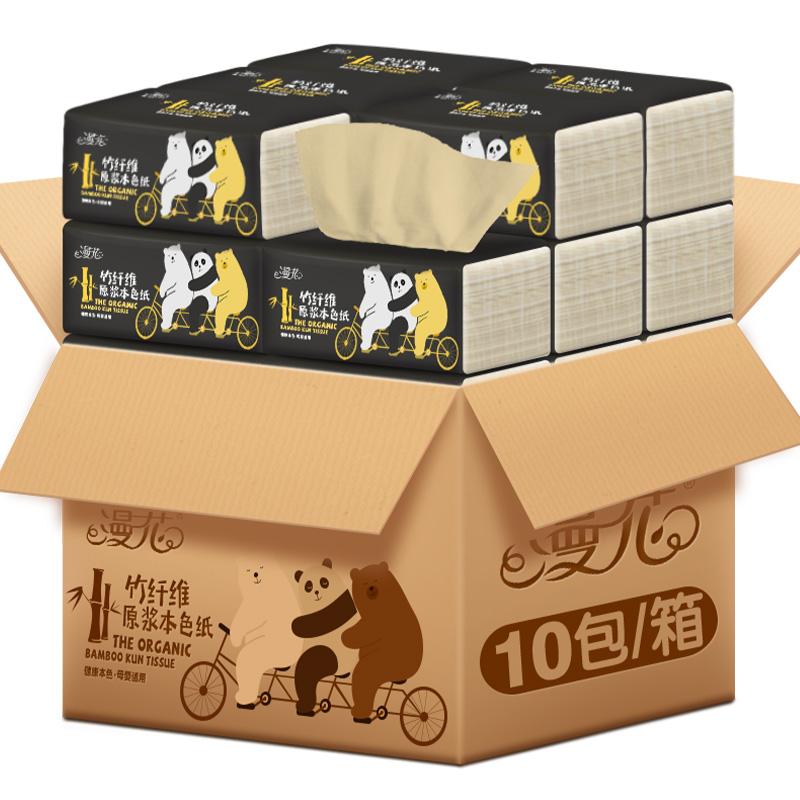 10包纸巾抽纸9.9包邮特价 整箱家用卫生餐巾纸实惠装面巾纸抽漫花