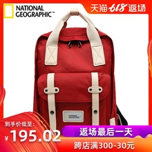 National Geographic Backpack Women's Sports Outdoor Fashion Backpack Men's Oxford cloth Travel Waterproof Student Couple Schoolbag