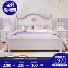 Children's Bed, Girl's Princess's Bed, Single Bed, 1.2 American Solid Wood Bed, Pupils'and Youth Suite, 1.5 meters