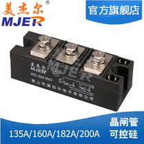 Bidirectional thyristor SCR module 200A MTC200A1600V voltage Regulation High power 200-16