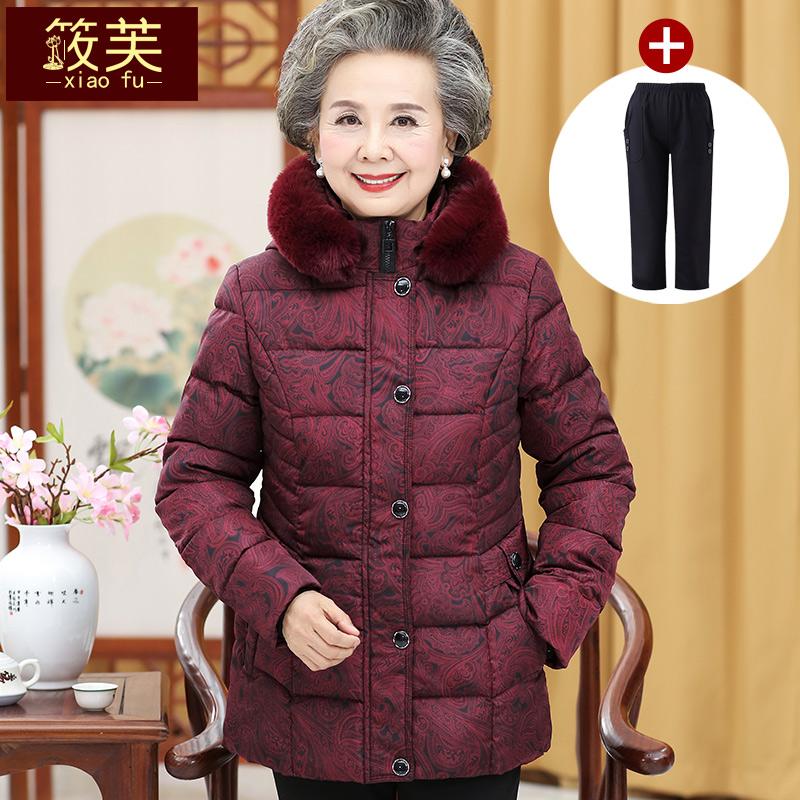 中老年人女装棉衣60-70岁80妈妈冬装羽绒棉服加厚老人奶奶装外套