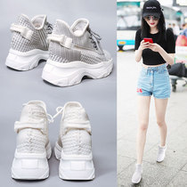 Within the increase in sports shoes female Summer 2019 New thick bottom muffin white shoes Korean wild breathable knit casual shoes