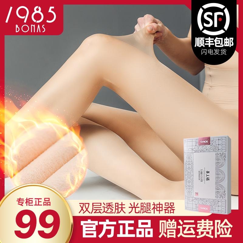 宝娜斯光腿神器丝袜女秋冬款加绒加厚双层裸感超自然透肉打底裤女