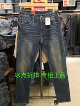 f8628d33142 Levis counter genuine 28894-0021 mens casual 501ct classic old slim jeans