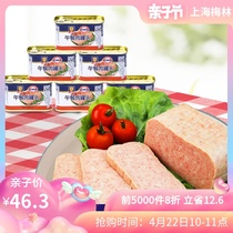 maling Merlin lunch meat canned 198gx6 outdoor instant meat products hot pot with vegetables convenient fast food
