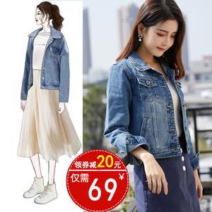2020春秋韩版新款短款修身女士上衣学生百搭网红春装牛仔外套女潮