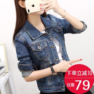 2020春装新款韩版短款修身牛仔外套女学生韩版大码复古网红衣服潮