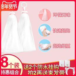 【起泡神器】洗臉潔面網香皂袋打泡網