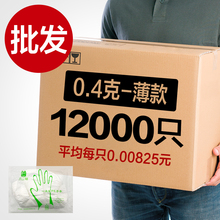Disposable gloves food, food and film thickening, PE hair dyeing, chemical experiment, housework, boxes, bags and postage.