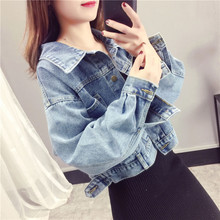 Spring jeans jacket of 2019 Korean version of chic loose long sleeves washed to make old jackets with short jackets