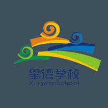 Customized class uniforms for boys and girls in Xingwan Middle School (Summer Sports Suit)