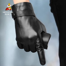 Scarecrow leather gloves, men's winter women's Flocking, thickening and warmth, riding motorcycle, student touch screen, cold wind.