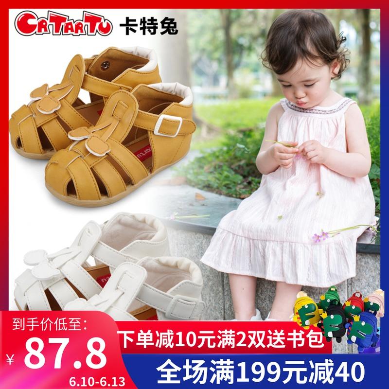 卡特兔凉鞋男女儿童学步鞋包头公主凉鞋夏季宝宝机能凉鞋0-3-5岁