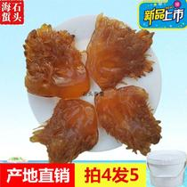 Dalian super wild jellyfish head 500g bag non-instant salad sea jellyfish scalp shoot 4 pounds fat 5 pounds barrels