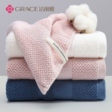 Jasmine Antibacterial Towels 2 Pure Cotton Facial Washing Household Adult Soft Water Absorbing and Thickening Facial Towels for Men and Women