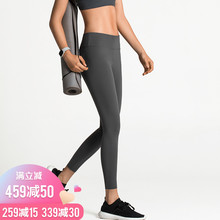 VFU high elastic training fitness pants, fast dry pants, running, compression pants, tight pants, nine points, yoga pants, ladies.
