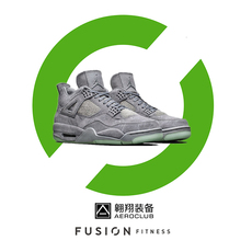 Air Jordan 4 x Kaws Glow In The Dark CoolGrey Pre Order (930155-003) Guaranteed!