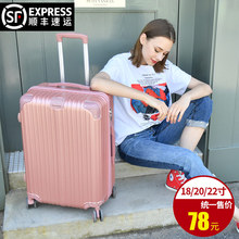 Student luggage, universal pulley suitcase, 24 inches male and female 20 boarding suitcase, Xiao Qingxin 22 suitcase, Xiaohong