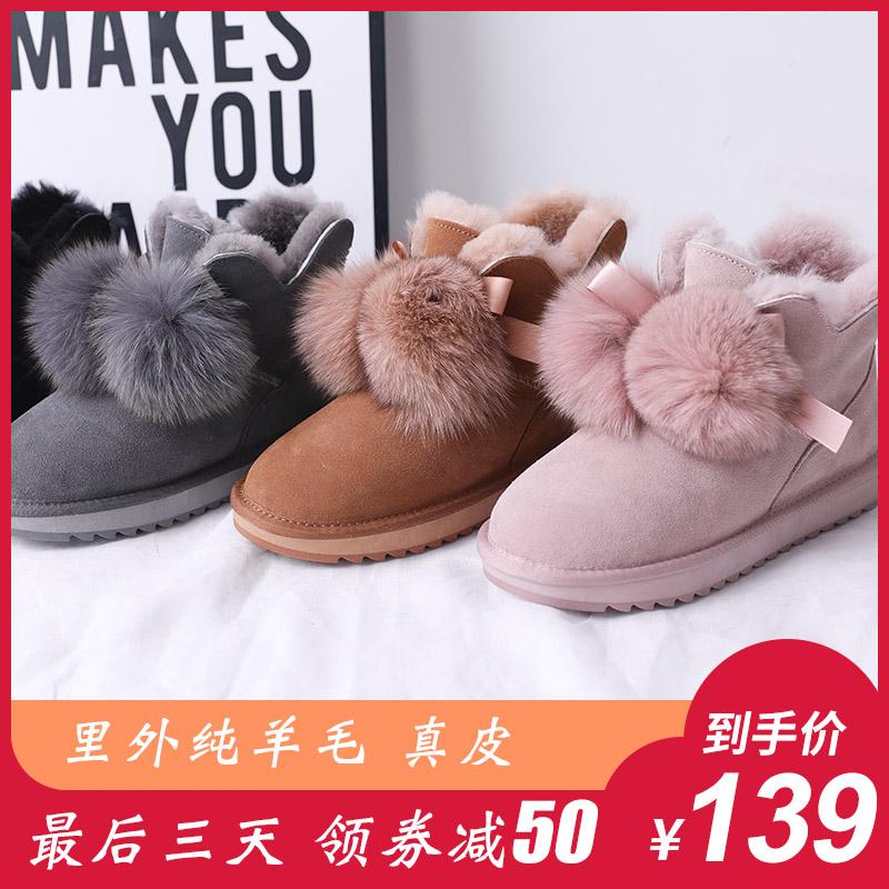 2019新款时尚澳洲羊皮毛一体雪地靴女狐狸毛球短筒保温冬加厚棉鞋