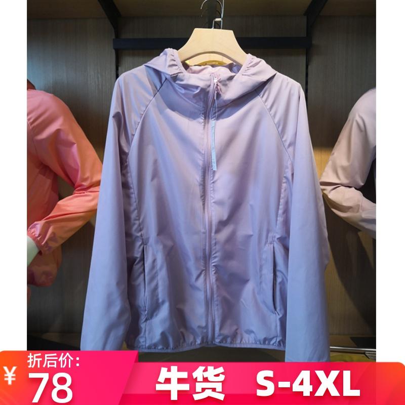 防晒衣女2020新款长袖短外套夏季薄款宽松韩版洋气百搭防晒服开衫