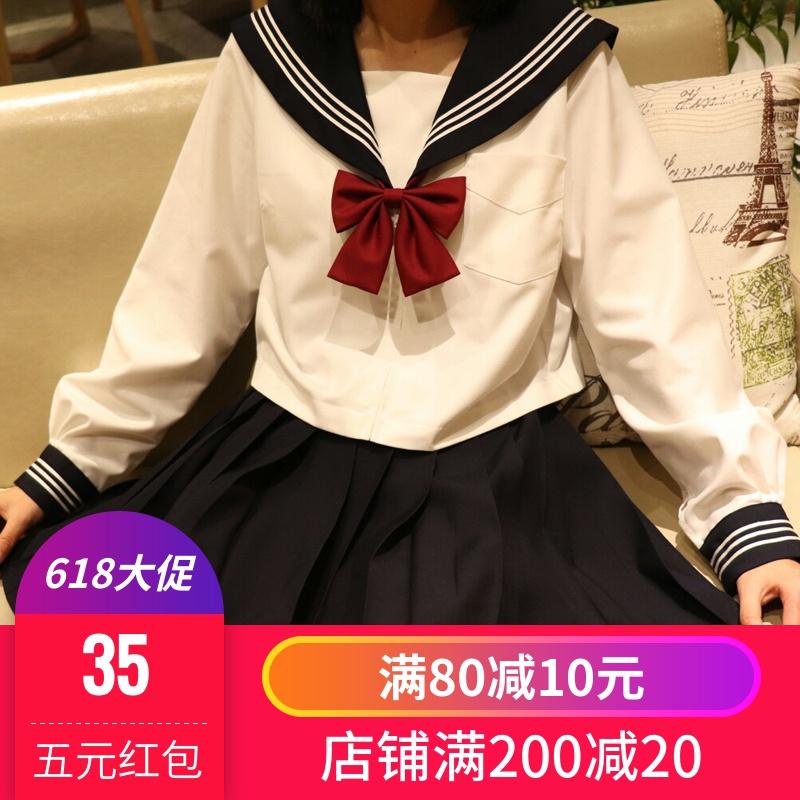 正统白三本jk制服裙套装不良基础款中间服学院风水手服女装正版无