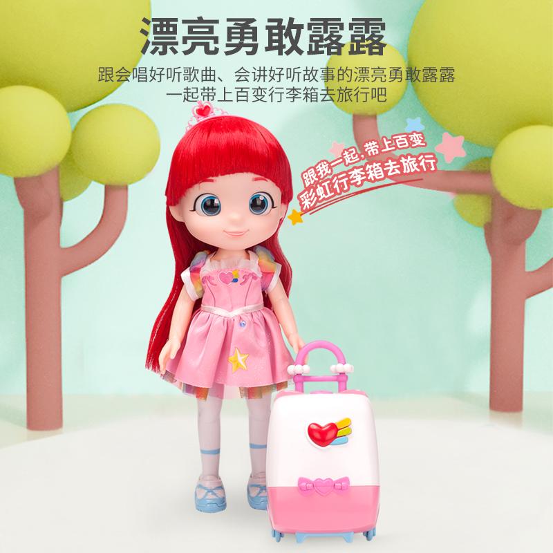 takmay彩虹宝宝娃娃玩具女孩洋娃娃仿真儿童娃娃公仔彩虹宝宝玩具