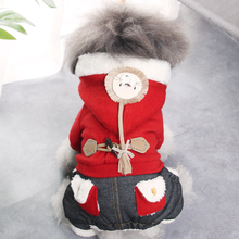 Pet clothes, Teddy clothes, VIP dogs, pines, dogs, four legs, puppies, small dogs, clothes, autumn winter wear.